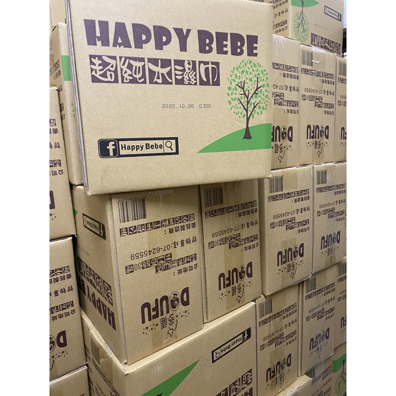happybebe濕紙巾2021/5/13製造日期