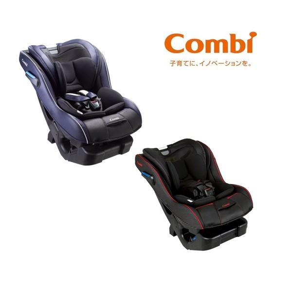 康貝 Combi New Prim Long EG 嬰幼兒汽車安全座椅/懷抱型汽座 (贈 尊爵卡)
