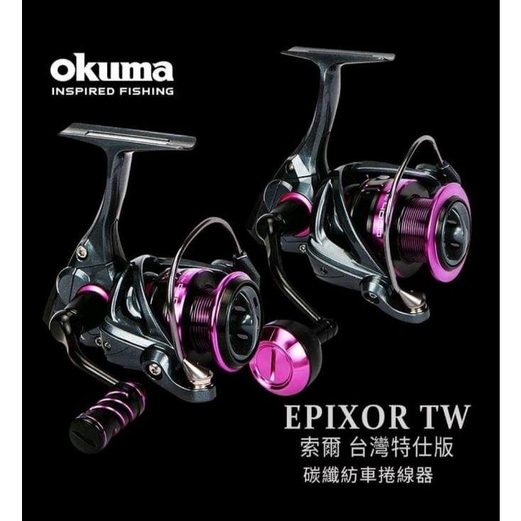 OKUMA 索爾TW 台灣特仕版 碳纖紡車捲線器 RPIXOR TW