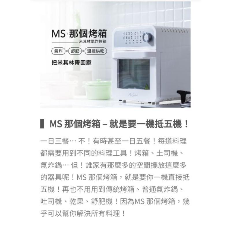 ARCOS多功能氣炸烤箱【全新,含運費】【不接受直接下單】【聊聊私訊】