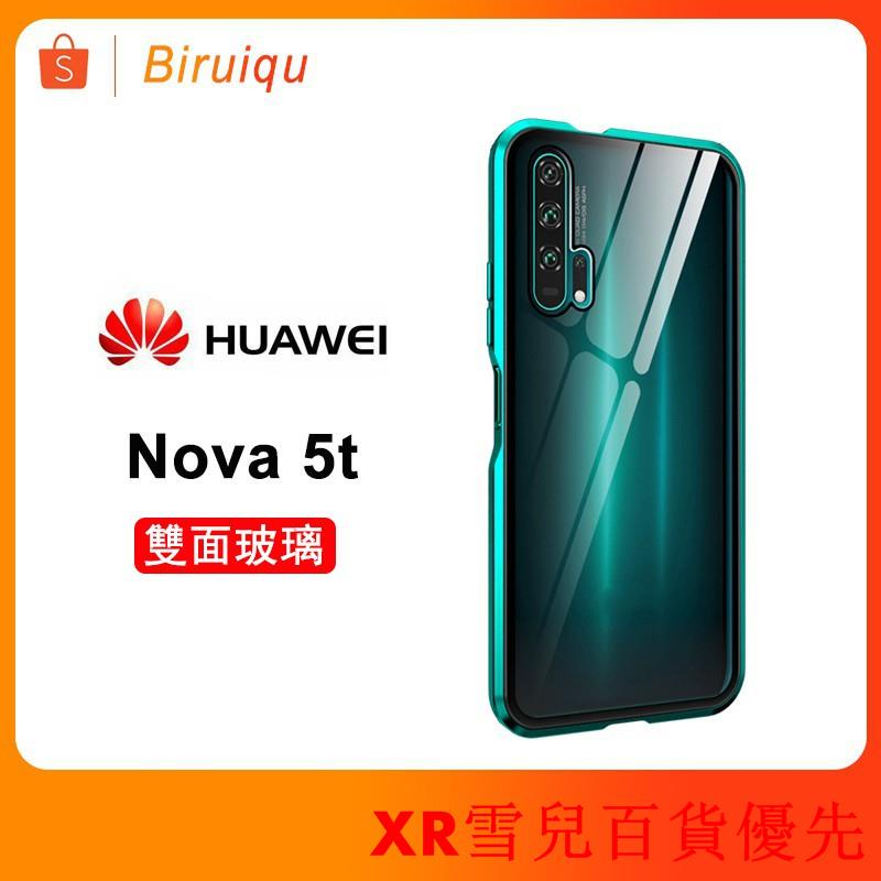 【雙面玻璃】華為 Nova 5t Huawei Nova5t 萬磁王三代 鋼化玻璃+金屬框架 全包邊 磁性殼