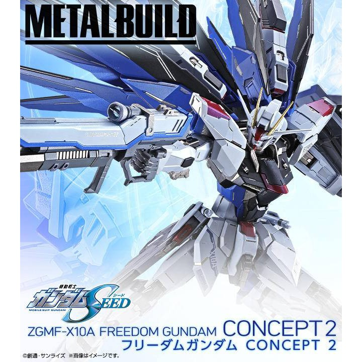 現貨 萬代 METAL BUILD 自由高達 ZGMF-X10A CONCEPT 2  普通版