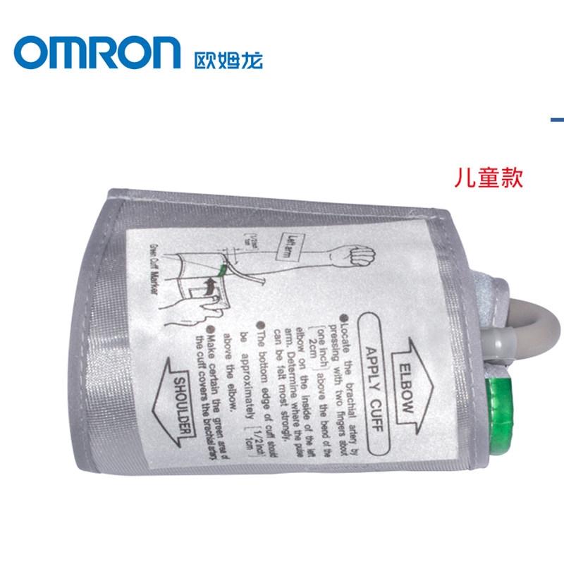 歐姆龍OMRON電子血壓計配件上臂式袖帶綁帶臂帶測血壓儀器兒童