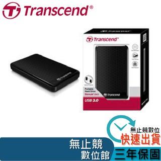 創見 StoreJet 25A3 1TB  2TB USB 3.0  外接硬碟 限量送原廠收納袋 臺北市
