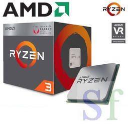 含稅附發票@請先詢問) AMD Ryzen 3-2200G 3.5GHz 四核心處理器 R3-2200G (內含風扇)