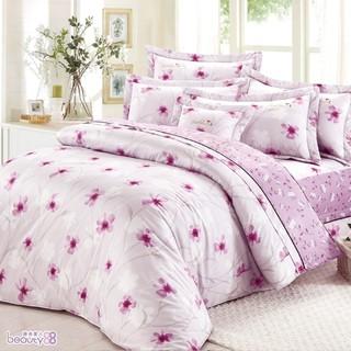 【Arnold Palmer雨傘牌】紫光花曲-40紗精梳純棉床罩雙人加大七件組