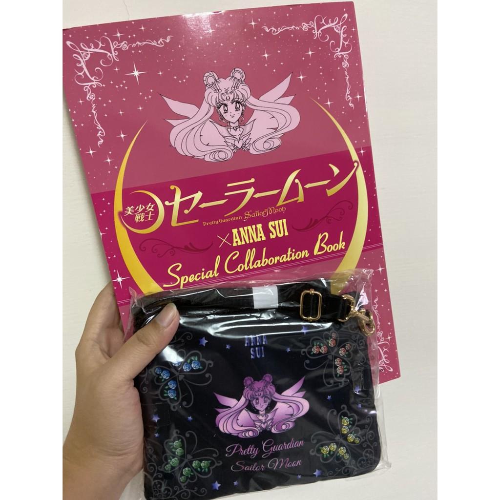 現貨 日本 美少女戰士 雜誌 兩用包 附錄 anna sui sailor moon 2021 安娜蘇