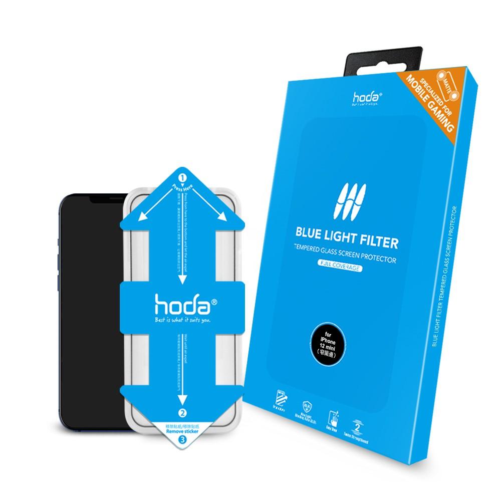 hoda【iPhone 12 系列】手遊專用霧面磨砂抗藍光滿版玻璃保護貼(附貼膜神器)