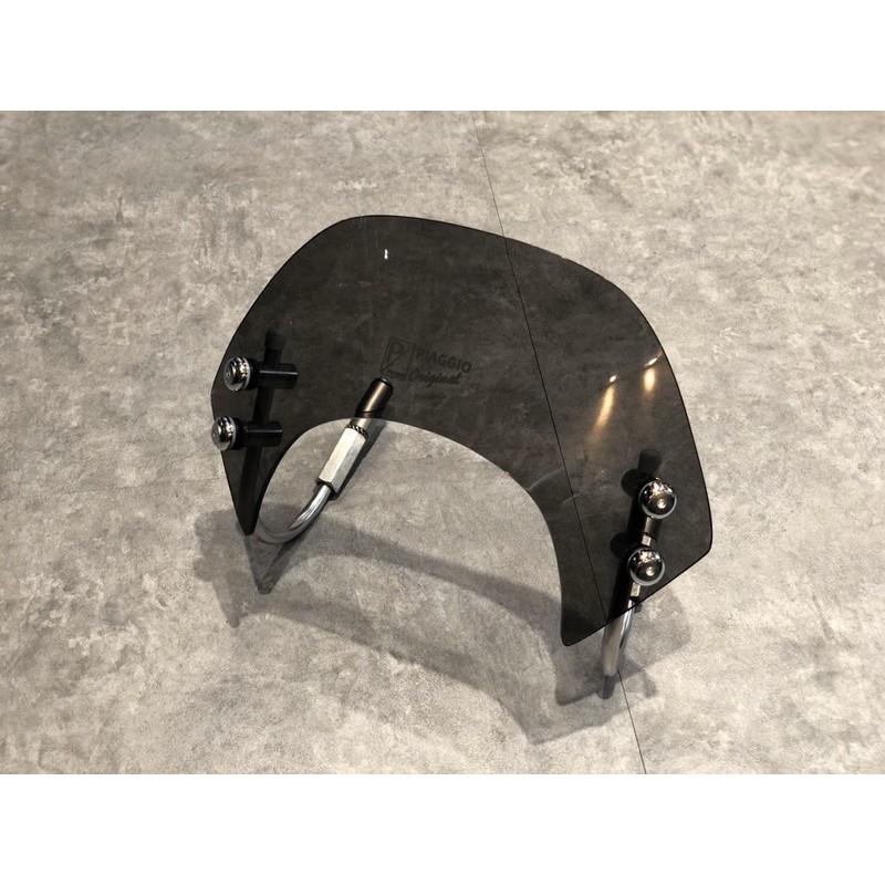 [ Morris Vespa ] GTS 小風鏡 風鏡 擋風鏡 小擾流