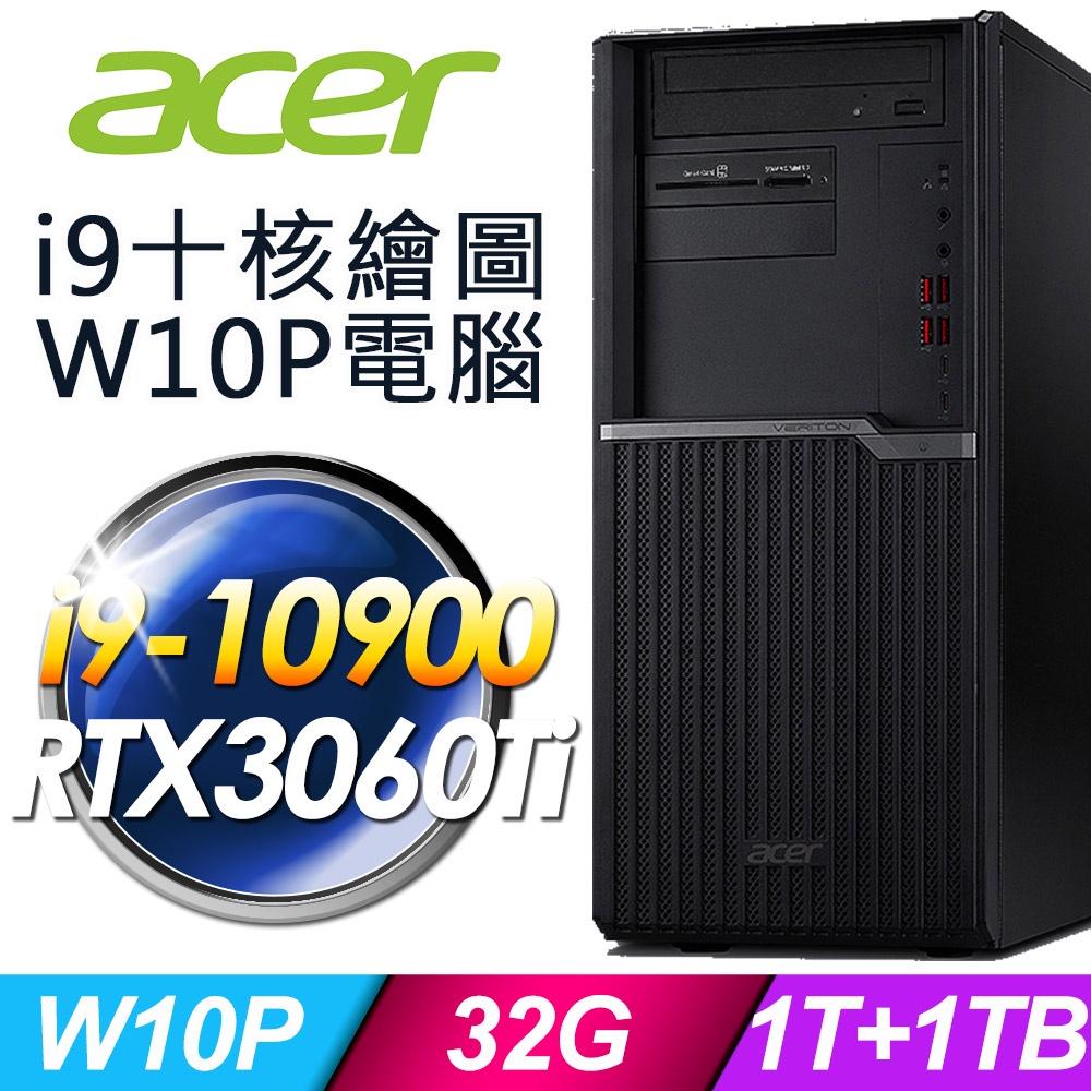 【現貨】ACER VM6670G 繪圖工作站 i9-10900/32G/1TSSD+1TB/RTX3060Ti/500W