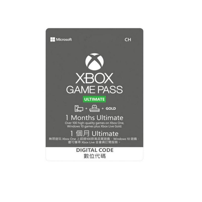 XBOX Game Pass Ultimate 終極版 1 個月訂閱卡 / 數位下載版