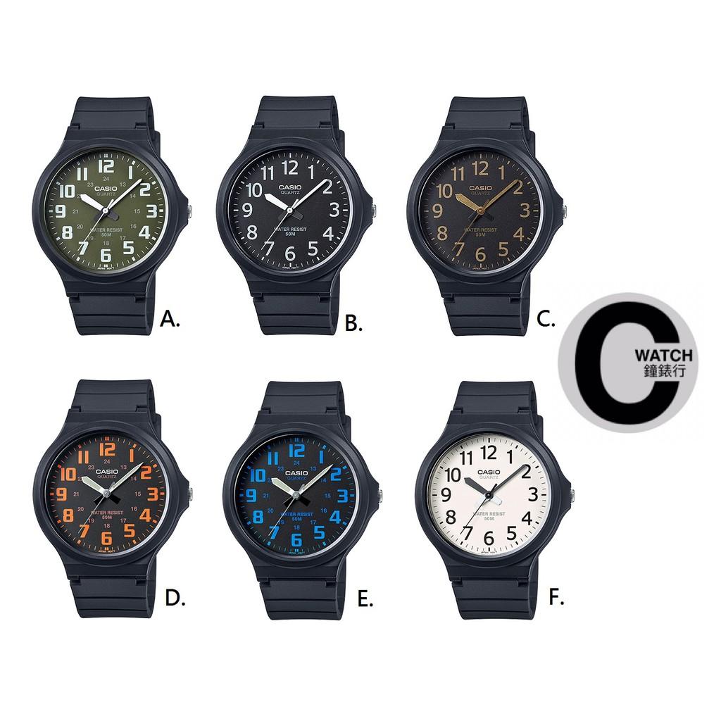 公司貨附發票 CASIO 卡西歐 (MW-240 全系列) 指針大錶徑 考試 手錶/ 現貨
