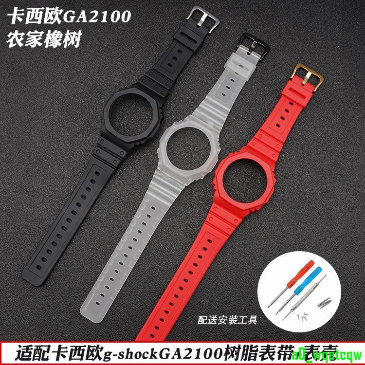 冰韌適用於Casio G-SHOCK GA-2100 2110 防摔透明冰韌彩色的彩虹樹脂橡膠TPU替換錶帶 改裝配件a