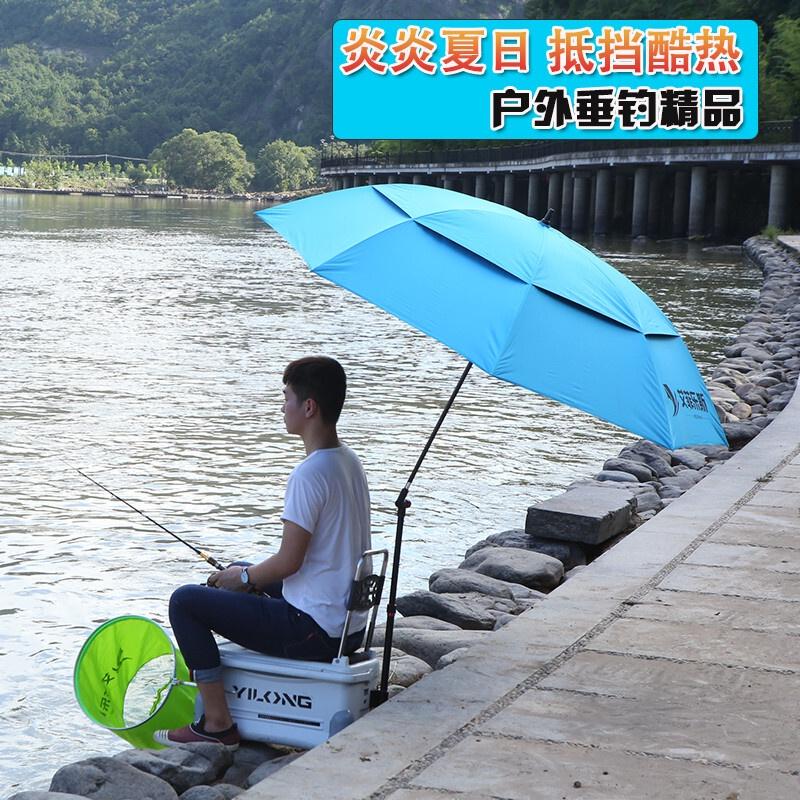 戶外釣傘~偉冠(weiguan) 釣魚傘超輕碳素傘骨2米萬向雙層防雨傘釣傘戶外防曬遮陽傘釣魚用品
