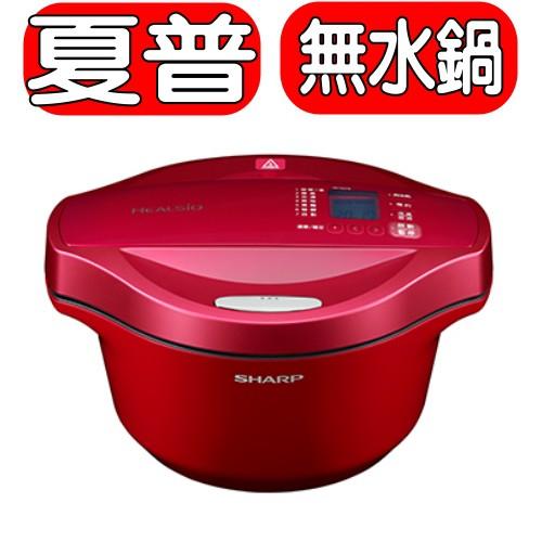 《可議價》SHARP夏普【KN-H24TB】2.4L 0水鍋