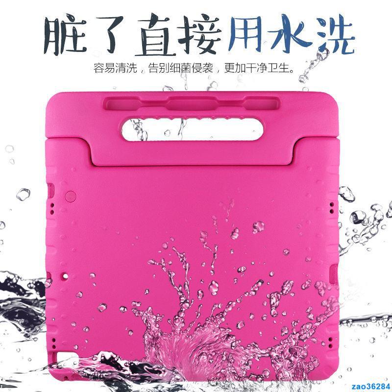 【好質量 好保護】ipad pro 12.9英寸保護套 老款A1670兒童防摔平板外殼2229帶筆槽