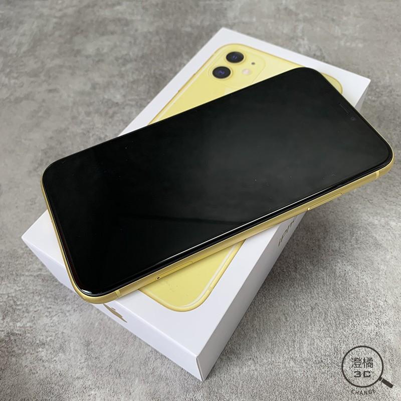 『澄橘』Apple iPhone 11 128G 128GB (6.1吋) 黃 二手《歡迎折抵 手機租借》 A49273