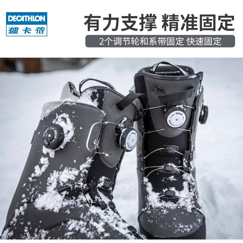 迪卡儂單板滑雪鞋男 高級輕便舒適緩震男式滑雪靴 OVWN