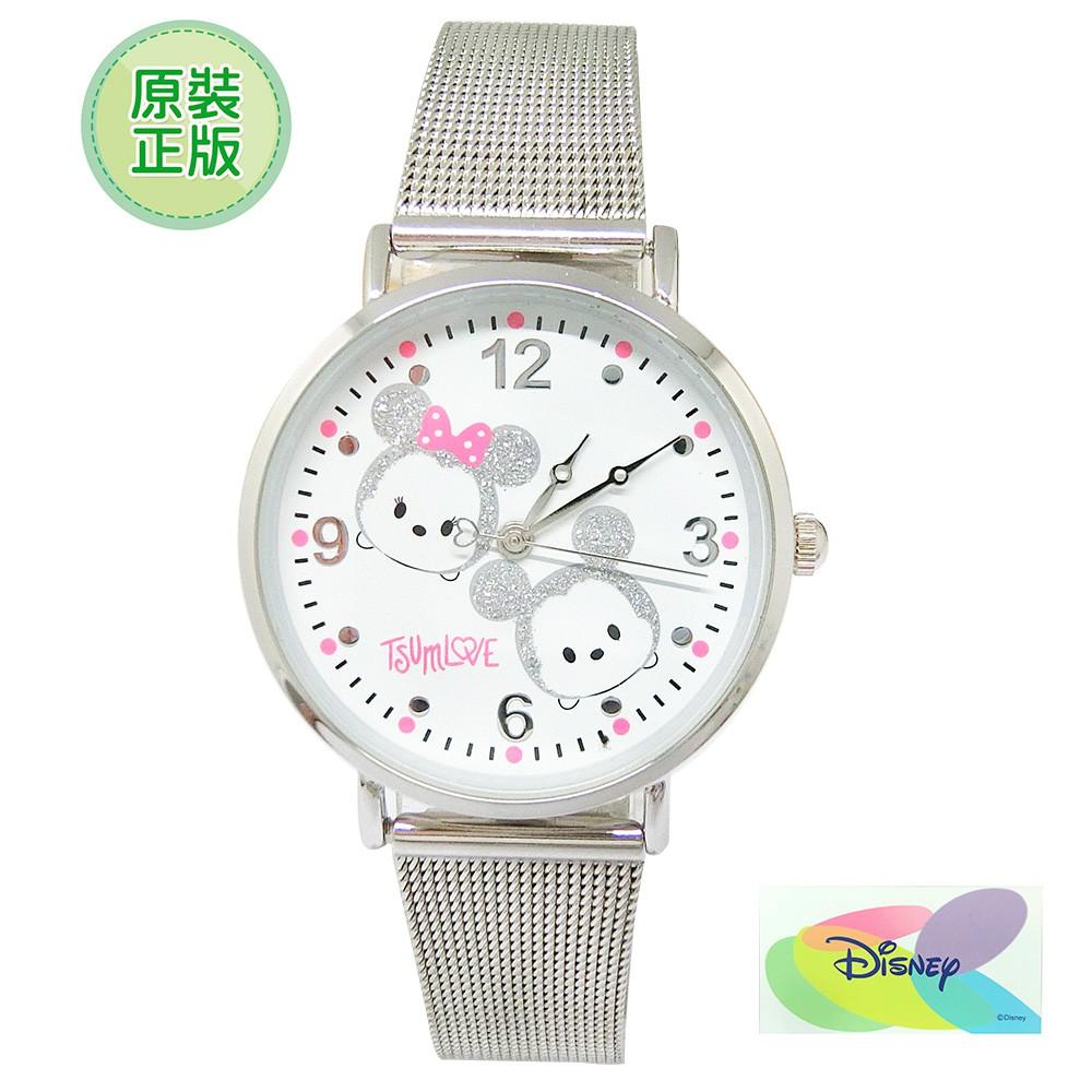 tsum tsum 米奇米妮 米蘭帶鋼帶手錶