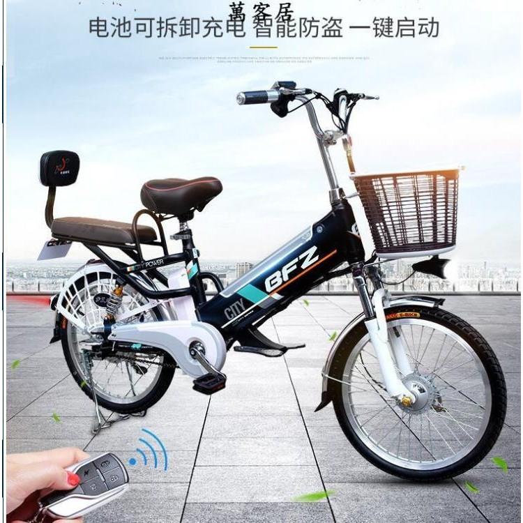 熱賣商品 電動自行車鋰電池48V助力車成人電單車代步車電瓶車電動車 特價免運