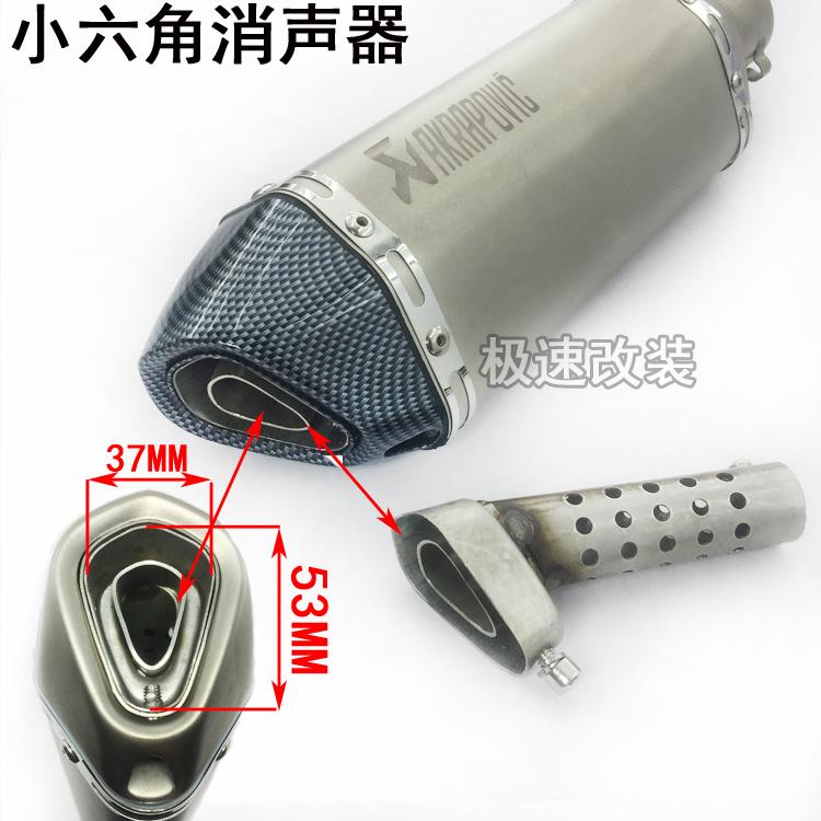 摩托車直排排氣管小六角消聲器回壓芯回壓塞消聲器 消音塞 降音器