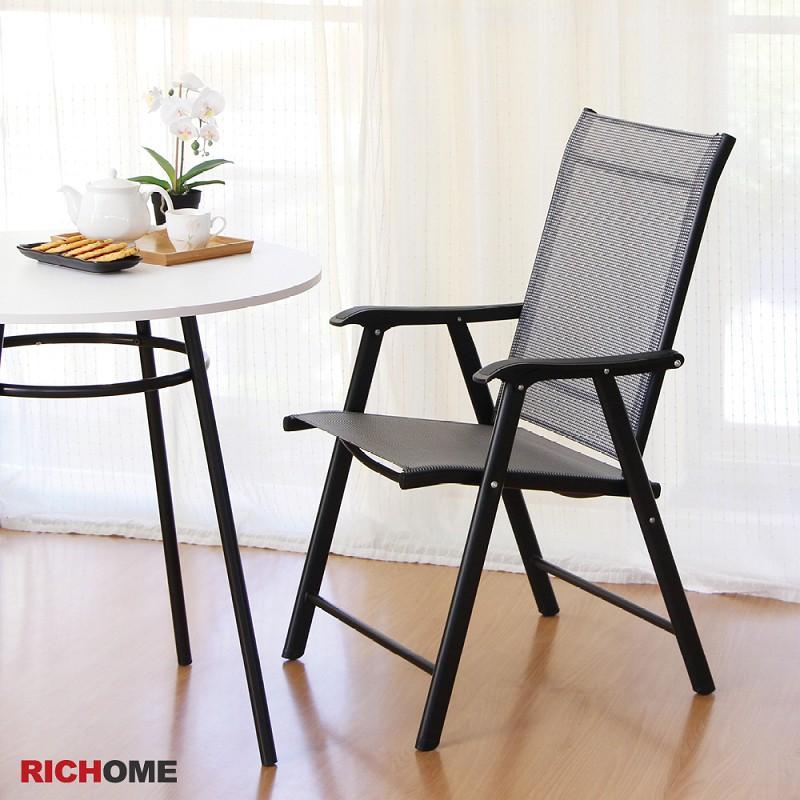 RICHOME   CH1249   松森摺疊庭院椅(只有餐椅)   庭院椅   休閒椅   戶外椅   餐椅
