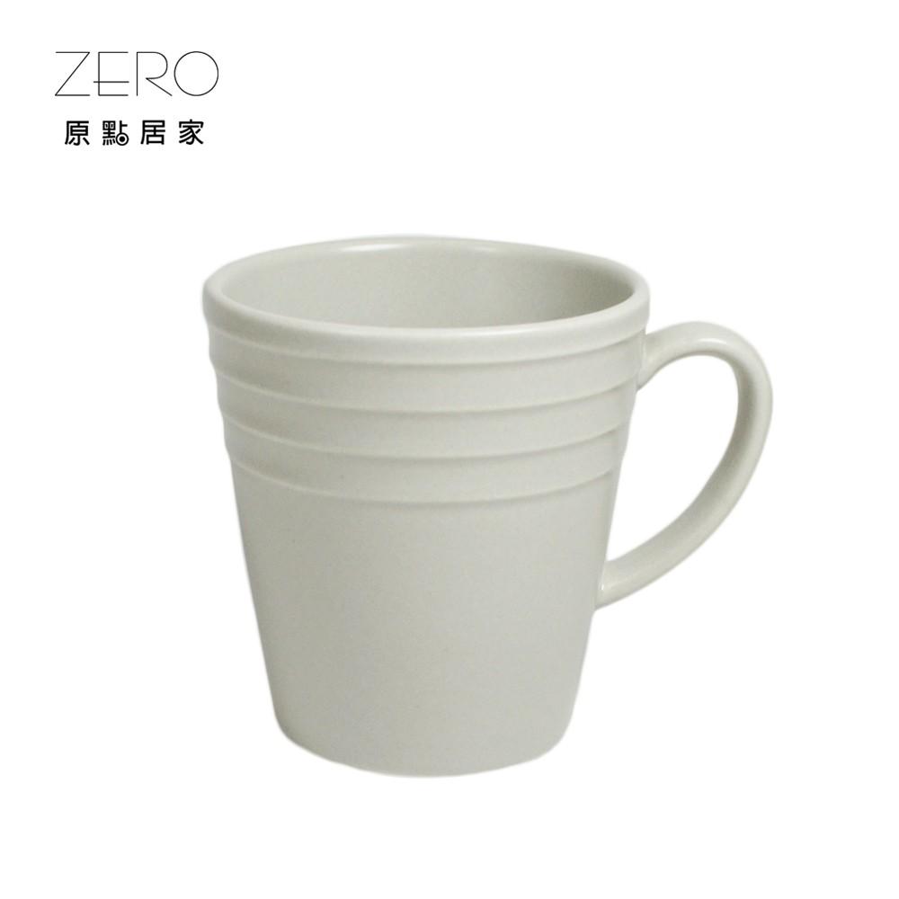 原點居家創意 北歐風麥田系列咖啡杯 水杯茶杯早餐情侶牛奶杯馬克杯150cc