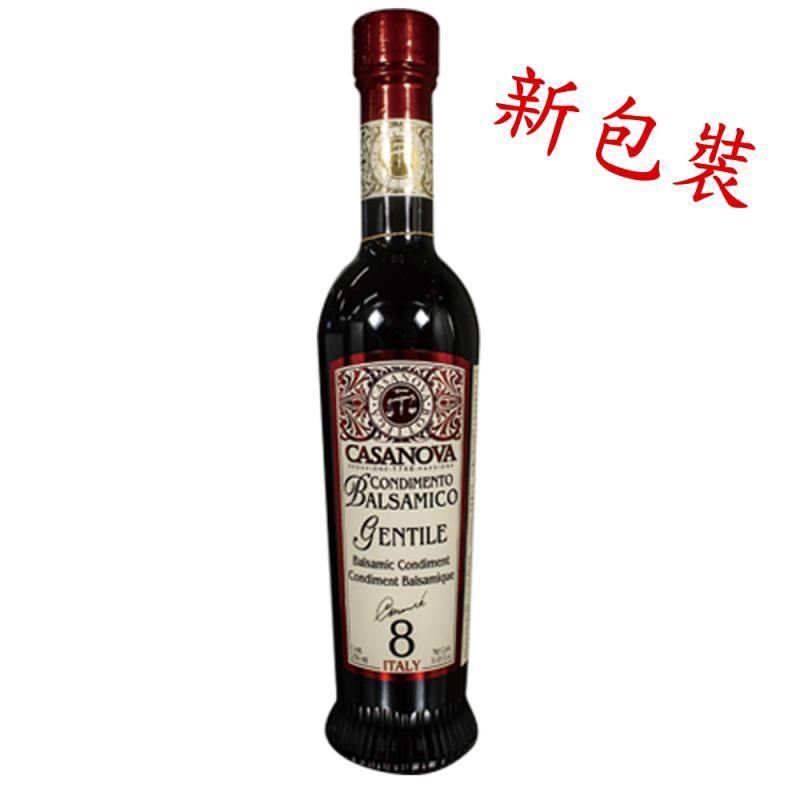 義大利卡薩諾瓦 CASANOVA 8年巴薩米克陳年葡萄醋250ml(多件優惠私訊)