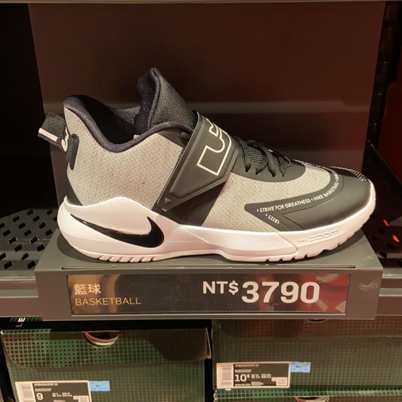 Nike Ambassador 12 LeBron James 籃球鞋 BQ5436-005