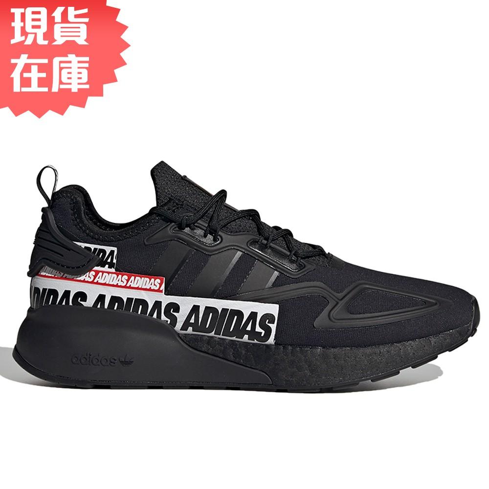 ADIDAS ZX 2K BOOST 男鞋 慢跑 休閒 柔軟 緩衝 耐磨 避震 串標 黑【運動世界】FX7038【現貨】