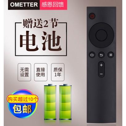 ccb001#熱銷#小米小盒子MiNi MDZ-15-AA/18-AA/09-AK/09-AA/06-AA藍牙遙控器