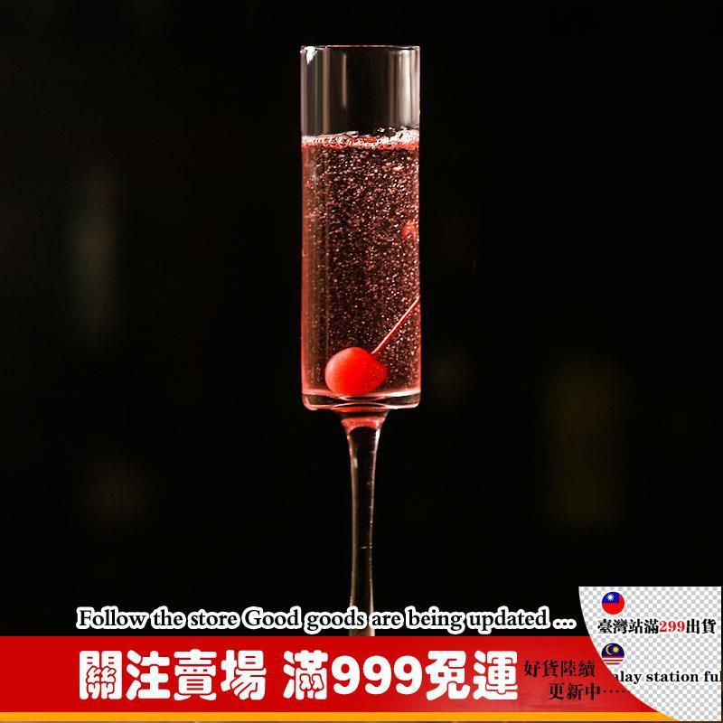 【現貨好物推薦】橫木 水晶直筒香檳杯高腳杯 手工玻璃杯紅酒杯創意氣泡杯雞尾酒杯