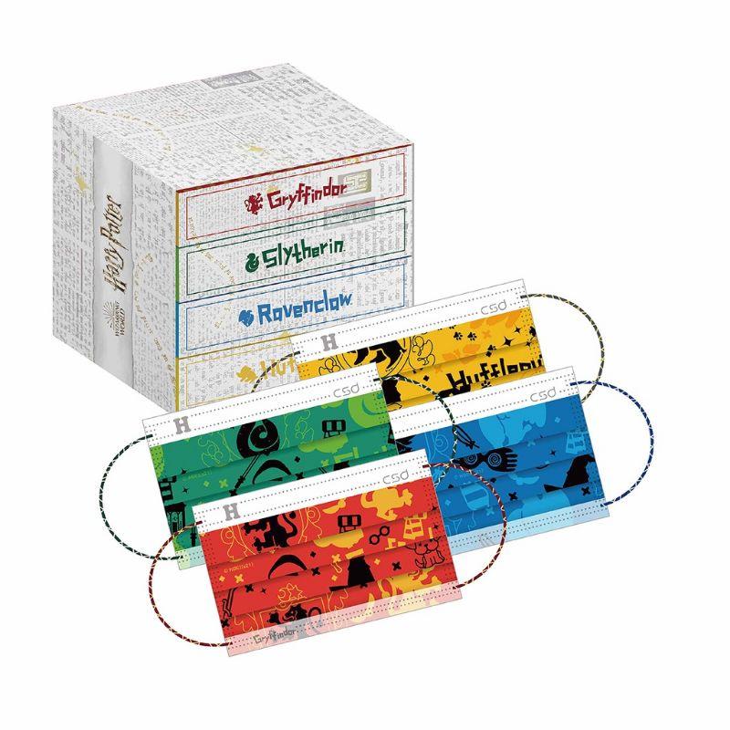 中衛 兒童款口罩 哈利波特學院款(非醫療)40片/盒