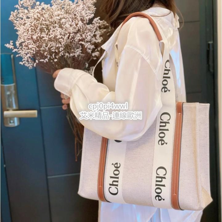 現貨 新款 Chloe woody tote basket 草編包 籐編包 托特包 2色