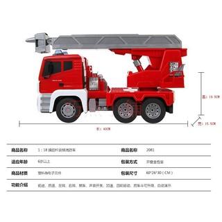 充電款可以遙控車雲梯~1:18遙控消防車雲梯車1:18遙控卡車~1:18遙控砂石車~1:18遙控工程車~1:18遙控貨車