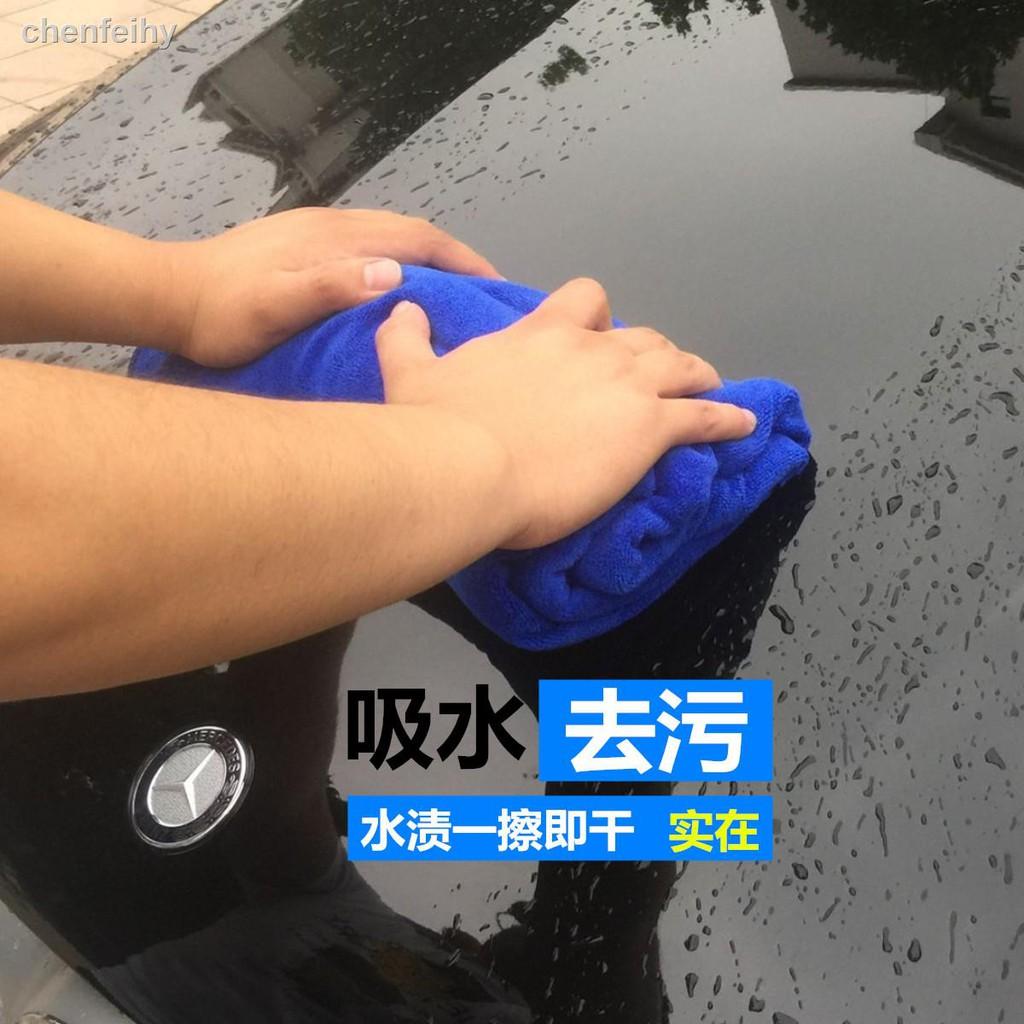 洗車毛巾60 160擦車巾布吸水加厚不掉毛大號汽車專用抹布用品包郵