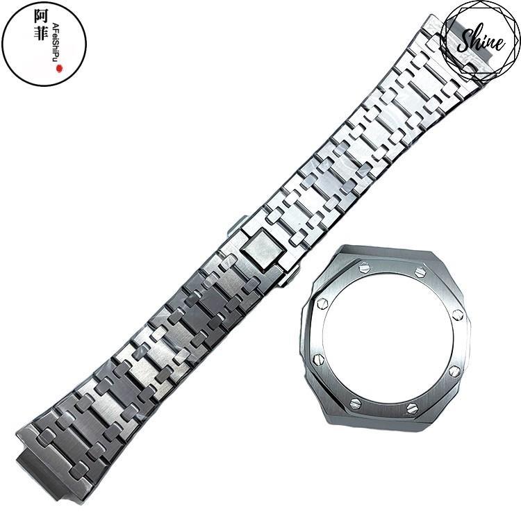 【現貨特價】GA-2100手錶殼錶帶 不銹鋼 客製G-SHOCK手錶改裝配件【阿菲詩鋪】