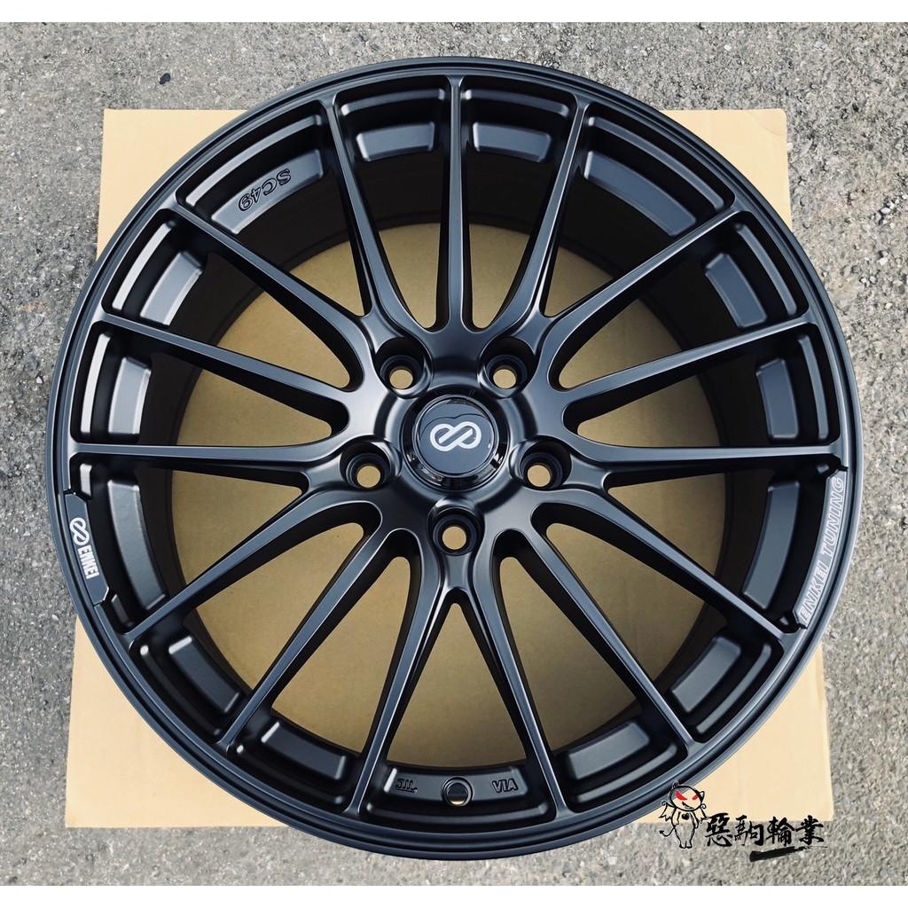 全新鋁圈 ENKEI SC49 17吋 5孔114.3 7.5J 平光黑 亮黑底+車亮面 平光灰 另有18吋