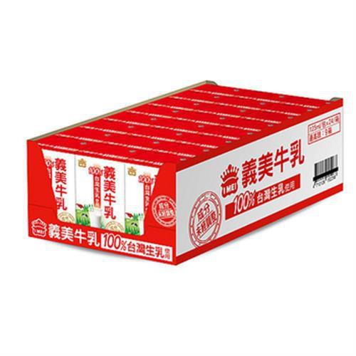 義美 牛乳(保久乳 125mlX24)[大買家]