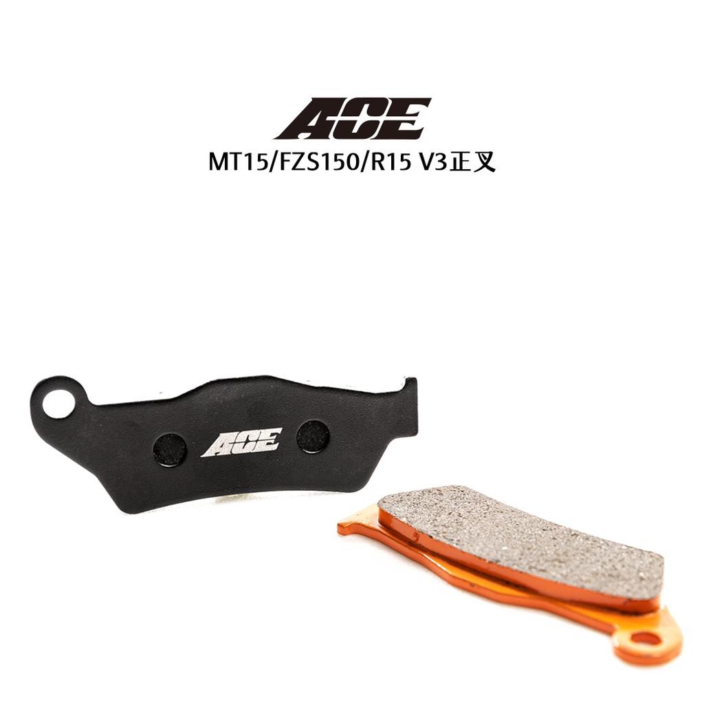 ACE 複合式 煞車皮 碟煞 MT15 / R15 V3 正叉 / FZS150 來令片