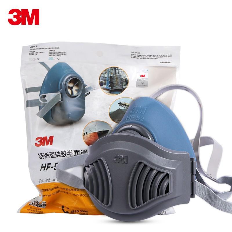 正品3m防塵面具口罩HF-5217套裝KN95級防裝修工業粉塵打磨水泥灰煤礦霧霾透氣勞保防護面罩