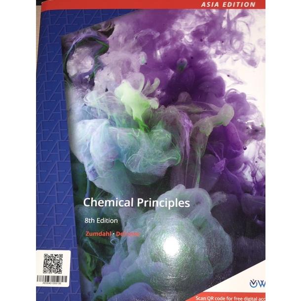 普化課本 Chemical Principles 8th Edition (8e) Zumdahl•DeCoste