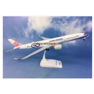 【全新免運】【飛機模型】華航_公司貨_60週年彩繪機_A350-900_1/ 200 桃園市