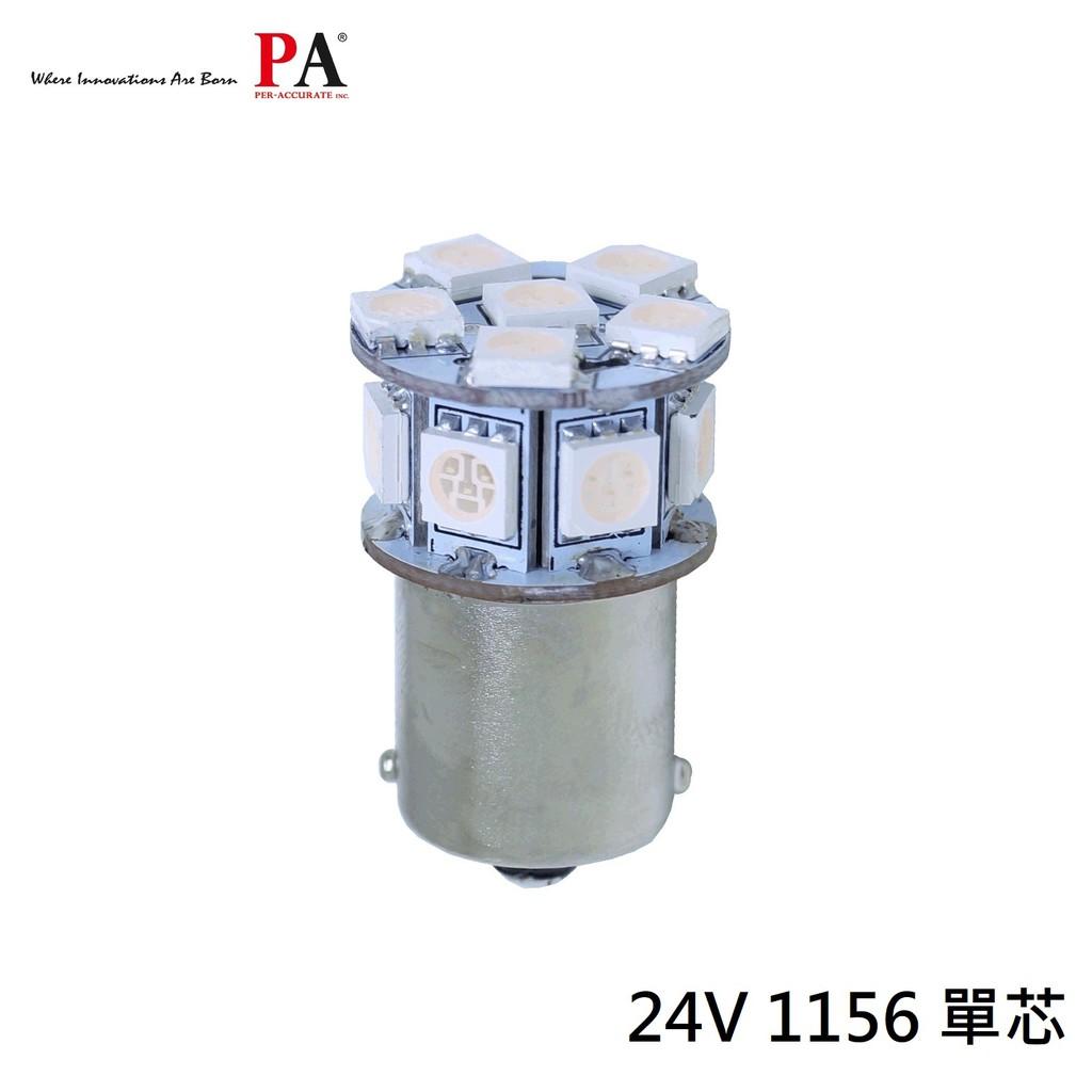【PA LED】24V HINO ISUZU FUSO 日野 1156 單芯 13晶 SMD LED 方向燈 倒車燈