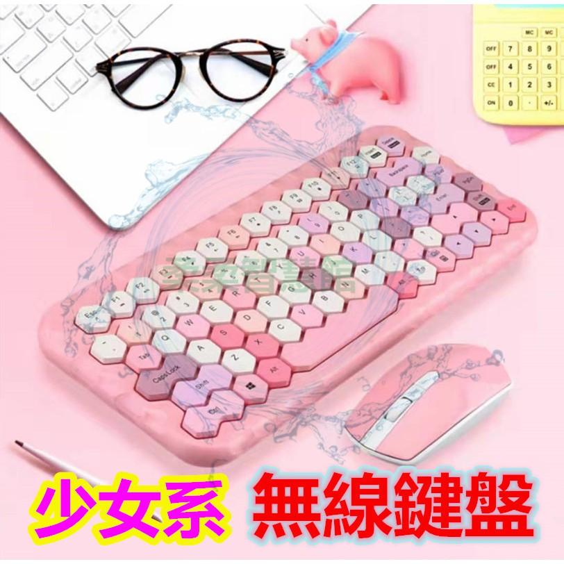!seenDa 無線鍵盤 女生可愛鍵盤組 靜音鍵盤 滑鼠組 電腦鍵盤 筆電鍵盤 辦公鍵盤 鍵盤滑鼠組無線滑鼠