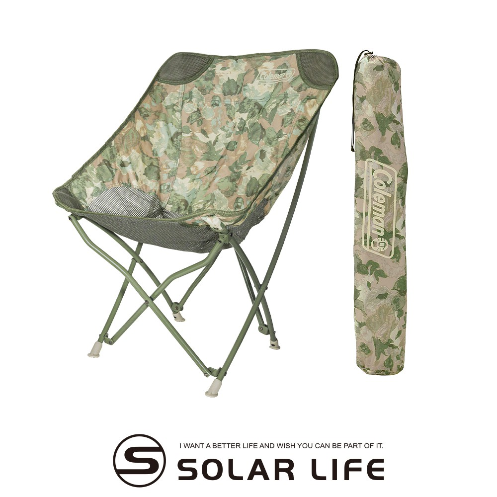 Coleman 療癒椅/大自然迷彩/CM-35348.露營折疊椅 靠背導演椅 戶外休閒椅 摺疊野餐椅 釣魚月亮椅
