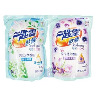 一匙靈 Attack 歡馨 香氛洗衣精補充包 1.5kg/ 包 : 幽谷鈴蘭、蝶舞紫羅蘭 臺南市