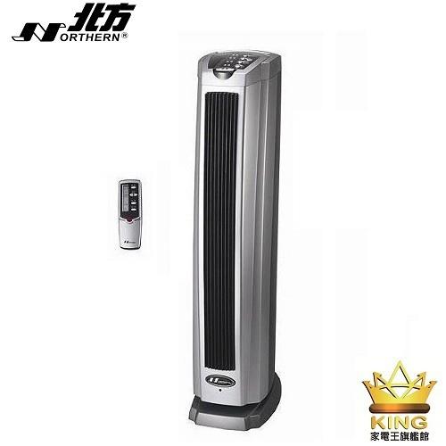 (1/23現貨立即出貨+免運)北方直立式陶瓷遙控電暖器 PTC868TRB