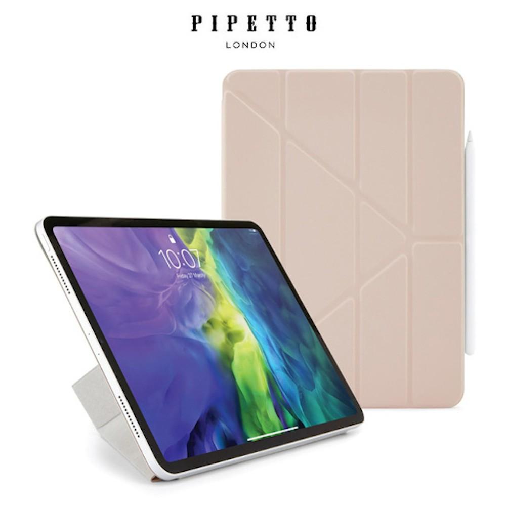 PIPETTO iPad Pro 11吋(2代)/iPad Air10.9吋Origami Folio磁吸式保護套 粉色