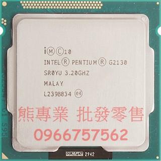 熊專業★ Intel G2130 ◎